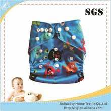 Reusable ClothDiaper Baby georgia diapers