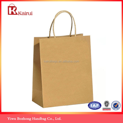 With 15 years experience factory supply raw materials of paper bag