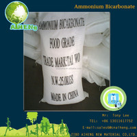 ISO Certificated high quality low price ZiBo ShanDong China produced Ammonium Bicarbonate