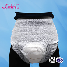 wholesale cloth adult diapers and plastic pants