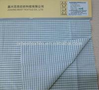 Silk-like Cotton Poplin, Cotton Yarn Dyed Fabric