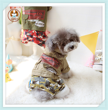2015 New design hot sale American military costume for pet dog clothes