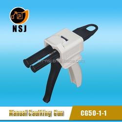 CG50-1-1 dental dispensing gun for impression materials in 50ml 1:1 cartridge