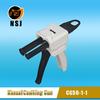 Dental Silicone Applicator Gun for 50ml 1:1 Capacity