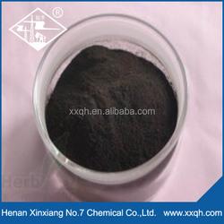 Deepwater Sulfonated Bitumen