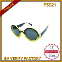 trade assurance 2015 simple round sunglasses