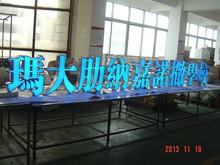 Exibição de mensagem de led 3d de plástico acrílico letras letras led truck led letras carro nome led carro