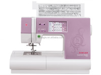 SINGER 9985 multi-function high quality computer sewing machine