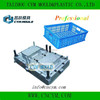 /product-gs/high-quality-customer-made-plastic-bread-crate-mould-60274634076.html