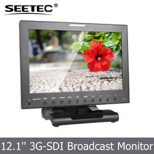 Open frame display resolution 1280X800 3G-SDI input and output foldable bracket support 12 inch hdmi input lcd monitor