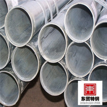 seamless pipe bs 1387 hot galvanized steel pipe,steel pipe diameter 250mm