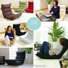 Floor Chair / Foldable Lazy Sofa / Single Floor Sofa Chair