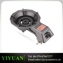 DY DJYL-01 gas cooker ,Populer low pressure single burner cast iron gas stove for India