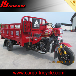 Farm use Chinese three wheel motorcycle,three wheel motorcycle for agriculture