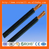 electrical power cable welding cable !! flexilbe rubber welding lead cable