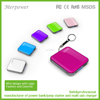 Best selling promotional gift smart power bank 2600mah with rope