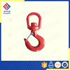 S-322 FORGED SWIVEL CRANE HOOK