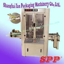 pvc shrink film label printing machine,sleeve shrink labeling machine
