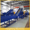 high quality low price PET HDPE PVC automatic recycle machine
