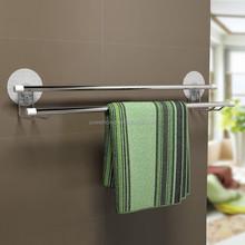 stainless steel bathroom hand rails,magic sticky bathroom rail,towel hand rails for bathroom