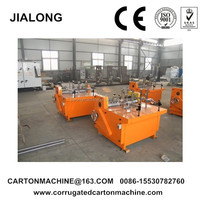 Corrugated cardboard partition machine/leaving paperboard machine