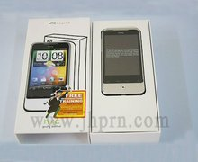 empty sleeve and tray cell phone paper packing box