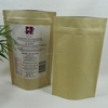 aluminum/plastic/paper sweetener sachet/sweet leaf sachect wrapped