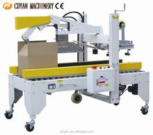 CHY-50PCA4 cover folding l type carton sealer