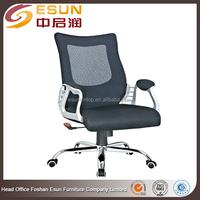 Computer mesh ergonomic office chairs