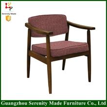 Cheap Modern design wooden armchair