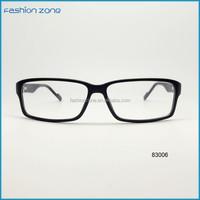 2015 fashion high quality TR90 german eyeglass frames