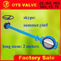 DN100 4 inch long stem underground water wafer butterfly valve
