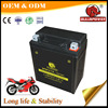 Manufacturer ytx7-bs motorcycle mf 12v 6.5ah motorcycle battery