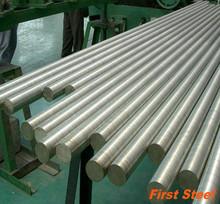 Alta calidad 1010 barra redonda de acero