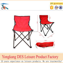 Comfortable Small size beach chair folding deck chair for kids folding chair from FACTORY