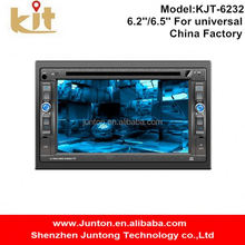 """gps navigation universal stereo radio audio function dls 7"""" hd 800*480 screen one din car dvd player gps android system car dvd"""