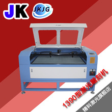 Jingke Export 1390 engraving machine laser cutting acrylic felt cloth leather \ ship model aircraft