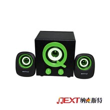 Mini cheap top quality FM function 2.1 computer speaker
