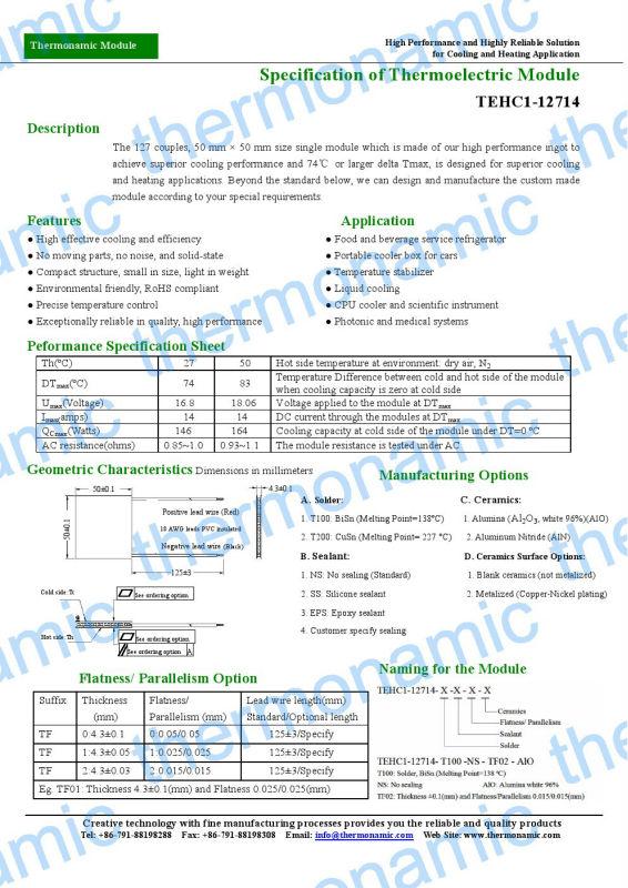 TEHC1-12714