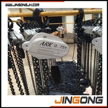 Hand pulling wire rope hoist