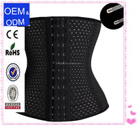 slim body hot shapers suit for women with latex material and steel boned