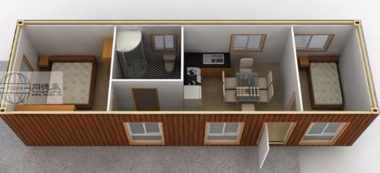 2b 1.jpg & Renovated Container House/iso Modified 40ft Shipping Container Homes ...
