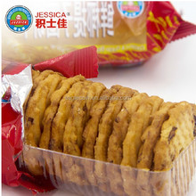 Round coconut & raisin biscuits round shape crispy sweet bsiscuits
