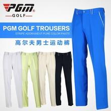 PGM Man's Golf Pants KUZ012