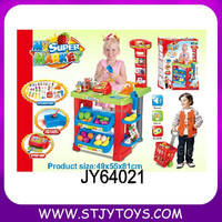 2015 Popular Toys Electronic Super Market Cash Machine Set Toy With Light and Music Cash Register