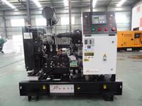 Best price uk diesel generator set price list for Australian