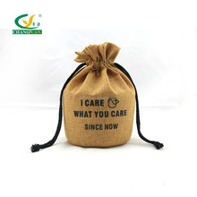 China supplier custom printing drawstring bag for plastic container