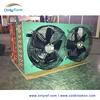 Air condenser,condenser,refrigeration condenser