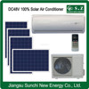 100% DC48V GMCC off grid best quotation solar system air conditioner