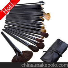 High Ranking Professional Goat Hair Cosmetic Makeup Brush Set 32 piece with Black PU Case